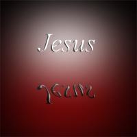 Im-Bilde-des-Herrn-Jesus